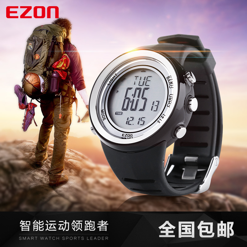watches altimeter strap professional ezon buy to click pu pin watch altitude climbing compass