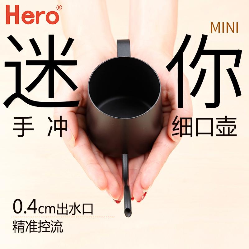 Hero рука порыв кофе горшок домой вешать ухо кофе рука порыв горшок сгущаться 304 нержавеющей стали хоботок горшок повар хорошо рот горшок