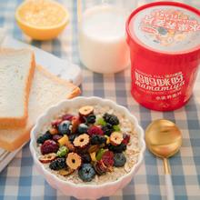 【妈妈咪呀】水果味+坚果味麦片代餐*6