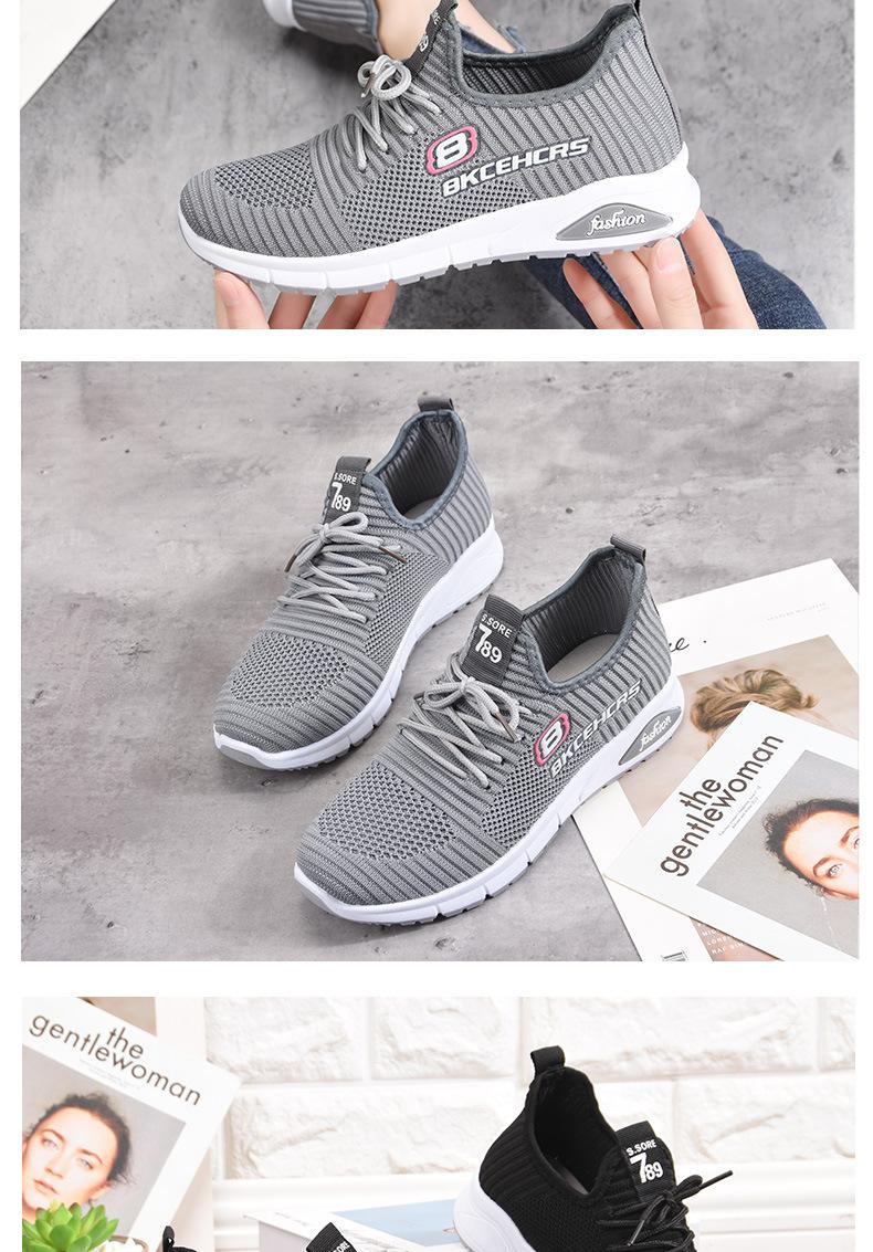 中國代購|中國批發-ibuy99|鞋子女夏天新款2021女鞋时尚女装悠闲少女学生飞织系带休闲鞋运动
