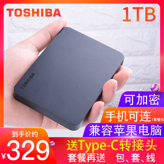 Toshiba's mobile hard disk USB3.0 high speed 1T mobile hard disk 1tb mobile hard disk Toshiba 1T new a3 black