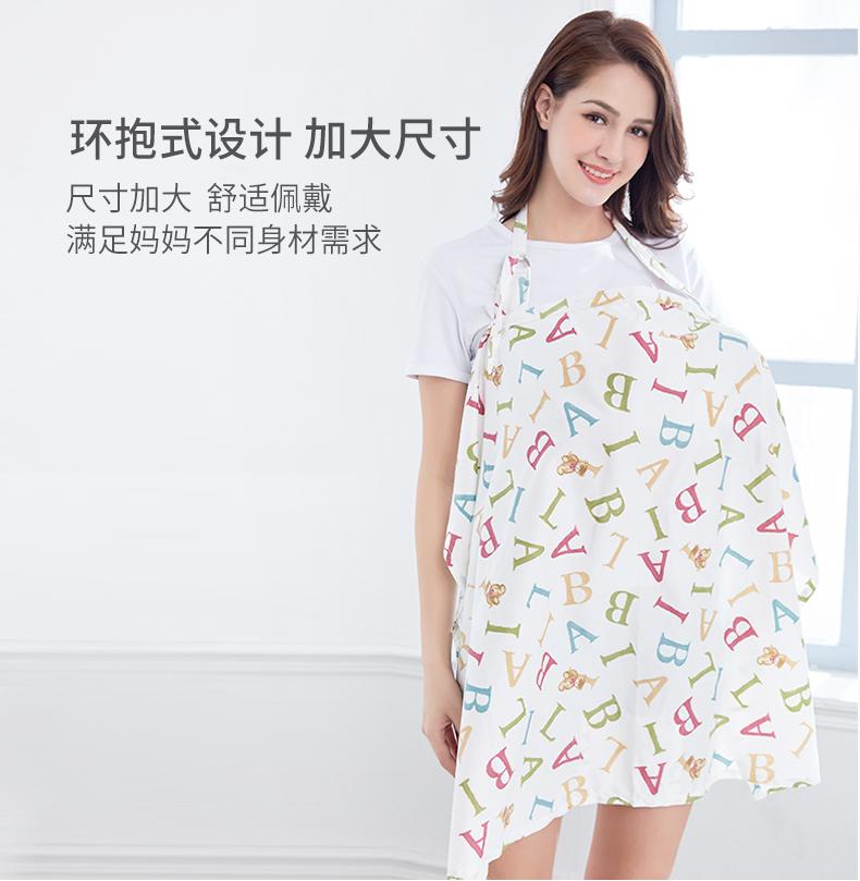 多功能哺乳罩衣