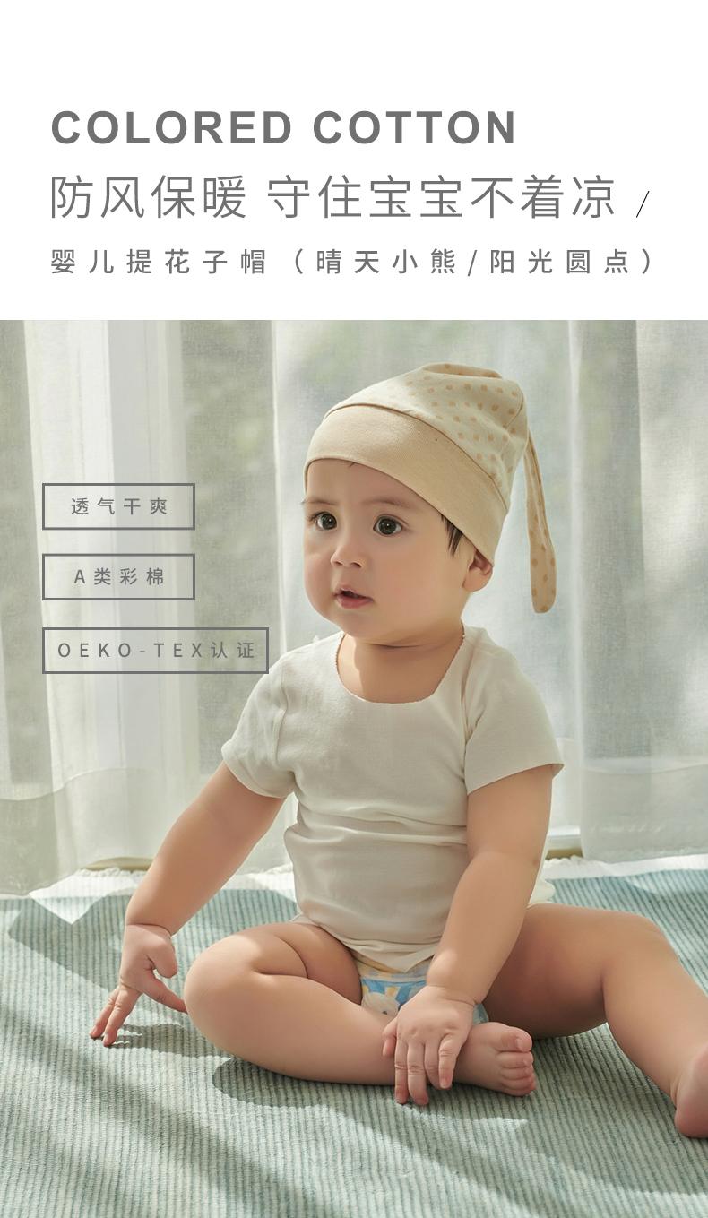 彩棉提花子帽