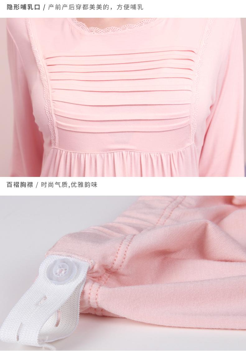 居家月子服粉色