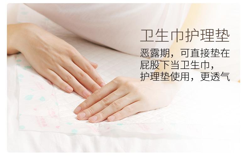 产妇卫生纸(消毒型)