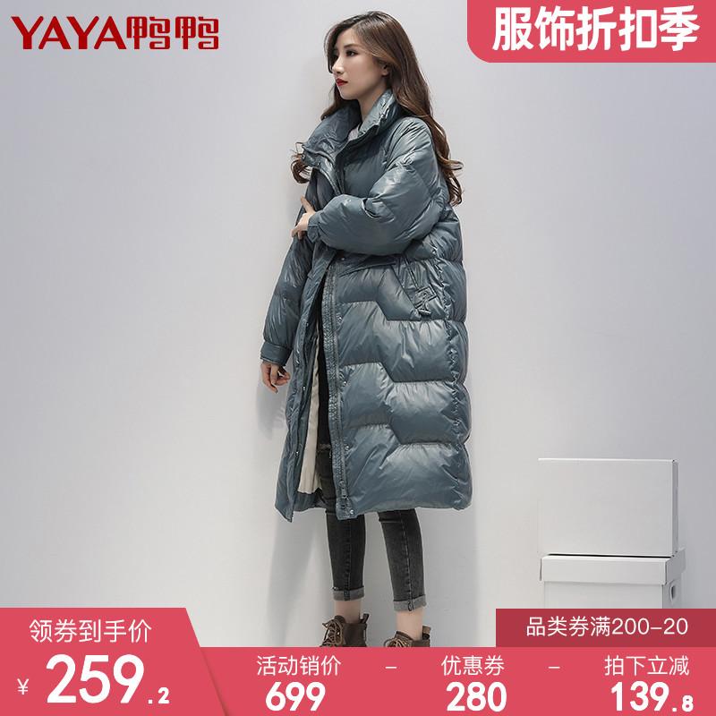 鸭鸭2021年秋冬新款羽绒服女中长款长过膝小个子立领冬季外套女