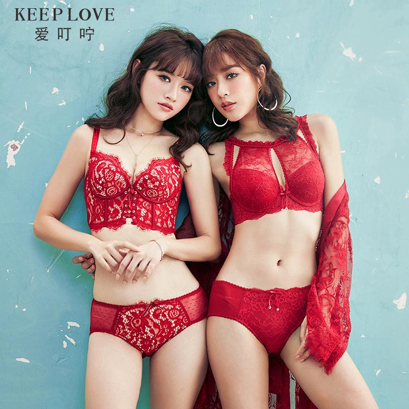 e33966e859f USD 255.61  Garrel s sexy lingerie set (2 bras 2 panties) ABW17639 ...