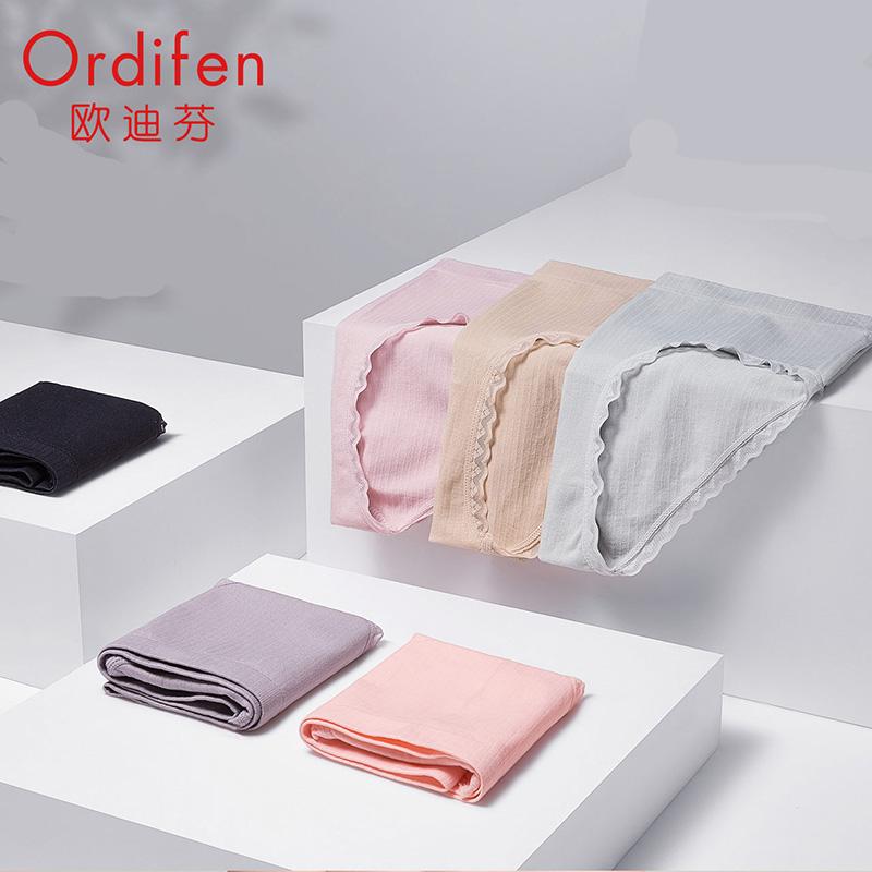 欧迪芬 3条装中腰三角裤女蕾丝边三角内裤舒适无痕提臀内裤XK0A01
