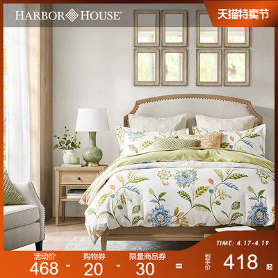 Harborhouse Xinjiang cotton cotton grinding four-piece cotton home textile bedding 1.8 meters bedding