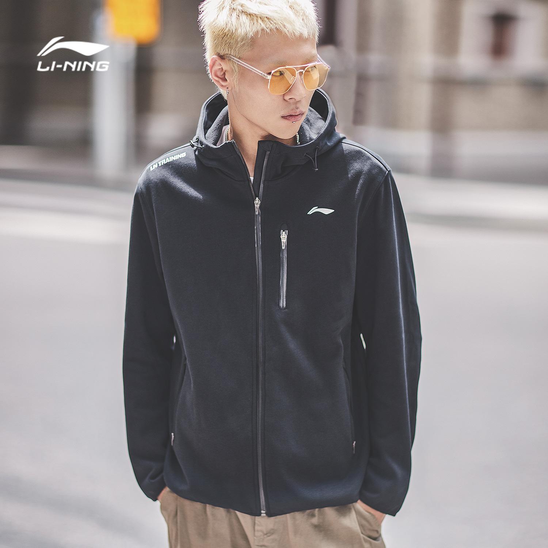 李宁卫衣开衫v开衫系列外套连帽抓绒跑步时尚休闲运动男士