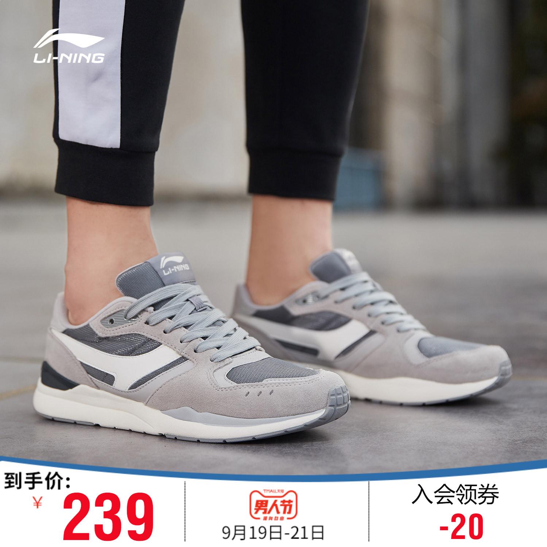 李宁休闲鞋男鞋光荣秋季潮流男子跑鞋时尚经典复古低帮运动鞋男