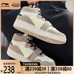 Li Ning casual shoes men's shoes summer Li Ningyun shock absorption mid-high top sneakers men's fashion retro official sneakers