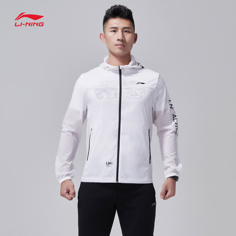 Li Ning áo gió nam 2018 đào tạo mới loạt dài tay trùm đầu áo khoác da Mỏng quần áo thể thao