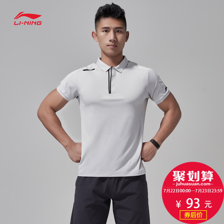 Li Ning ngắn tay áo polo nam 2018 mới đào tạo loạt thể thao áo sơ mi nam mùa hè thể thao