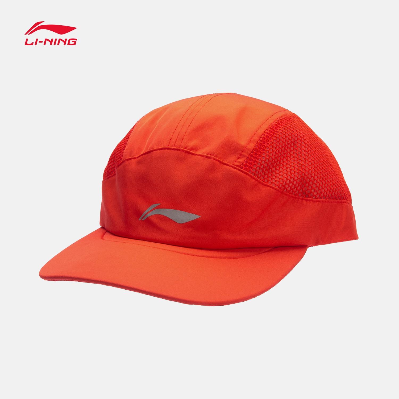 Шапки и кепки для туризма и кемпинга Ли нин бейсболка мужские дамы 2018 новых серий бега светоотражающие спортивная шапка amyn058