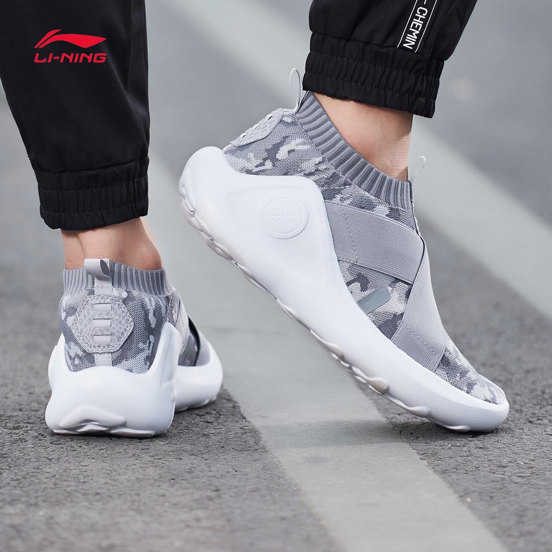 кроссовки Обувь ли нин баскетбол культура обувь Мужская Повседневная обувь Уэйд серии осведомленности о дорожной одежды нескользящие кроссовки