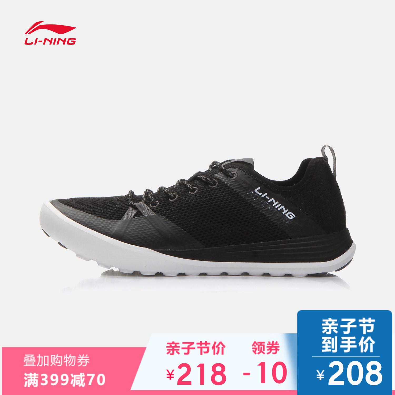 Кроссовки облегчённые Lining AHLM001 Lining / Li Ning