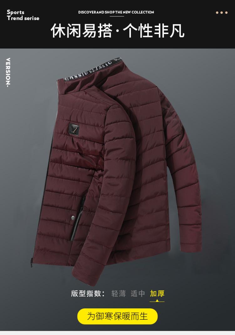 2020 棉衣男 面包服韩版潮流立领服棉袄帅气冬季外套