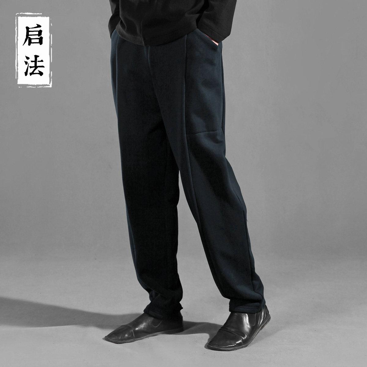 Kaifa quần nam chính hãng thường mùa đông nam ấm áp cộng với quần nhung cotton thẳng quần nam dày - Quần tây thường
