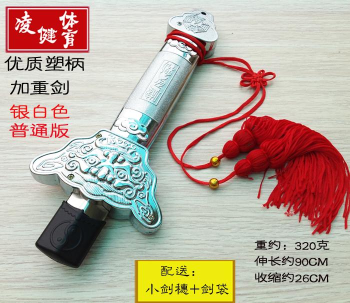 Серебро белый ( красный Колоски)Соответствующий пакет
