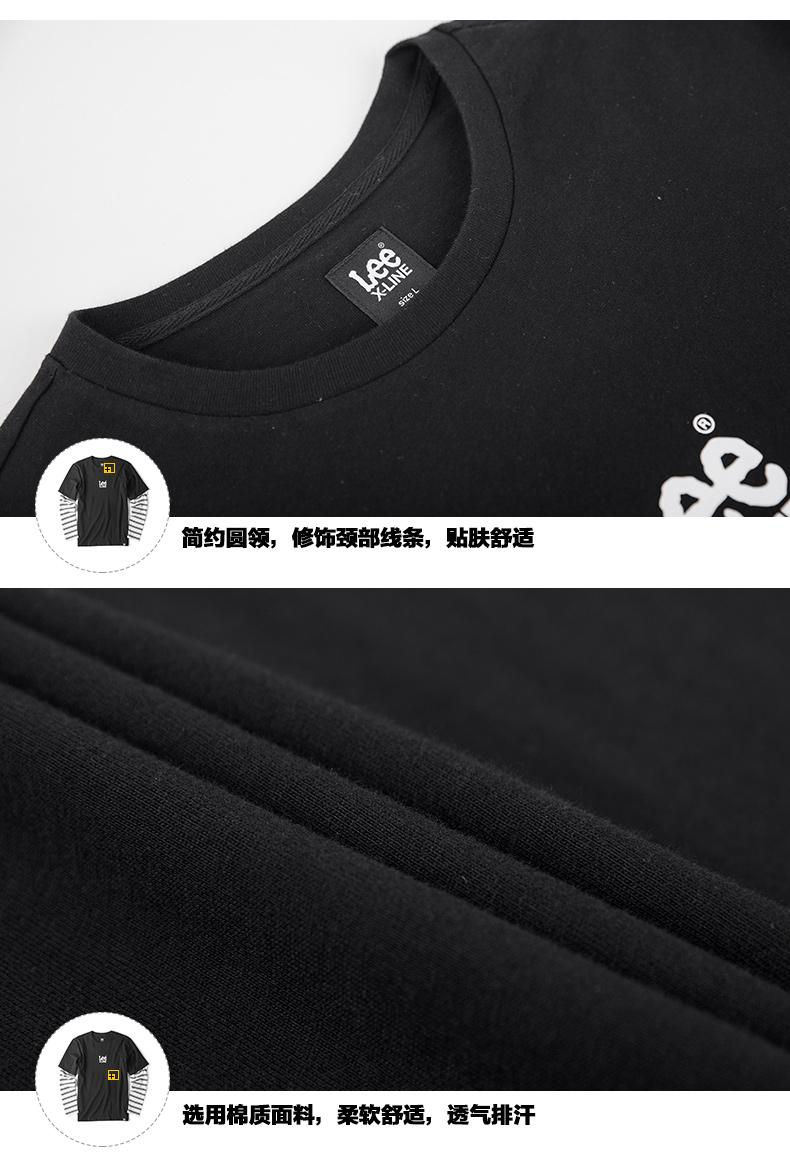 Lee nam 2018 mùa xuân và mùa hè mới X-line màu đen dài tay T-shirt L318941RFK11 áo thun trắng áo form rộng nam cá tính