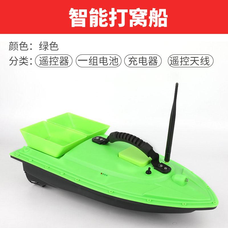 Травяной 500 метров без Линия лодка