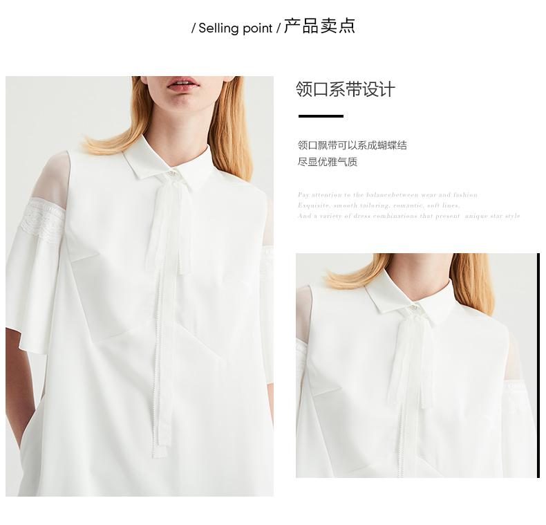 Zhuoya cuối tuần 2018 mới ren khâu áo đầm EJW8BE02
