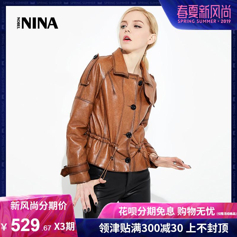 Nina2018秋冬进口皮衣女真皮绵羊皮机车外套女韩版宽松bf皮夹克