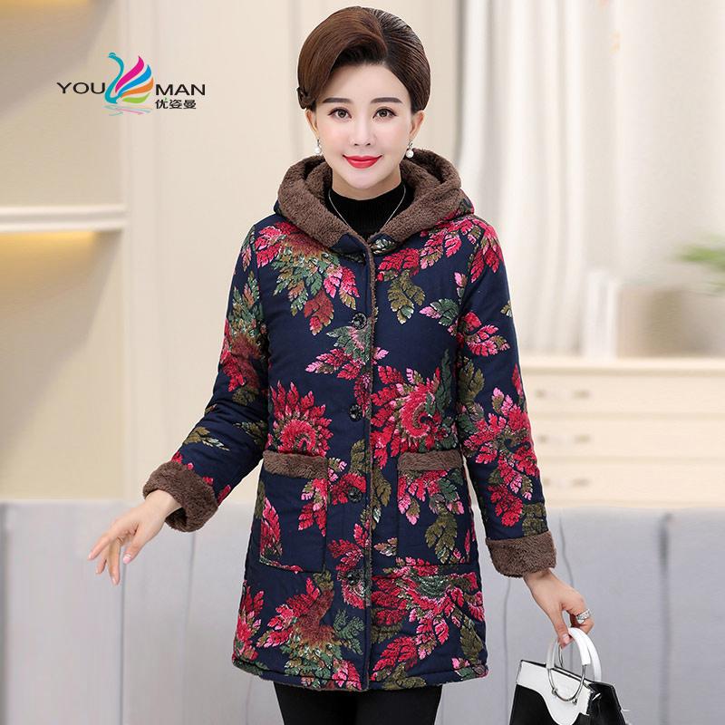 中老年棉衣女装中长款50岁60人棉袄加厚洋气羽绒棉服妈妈冬装外套