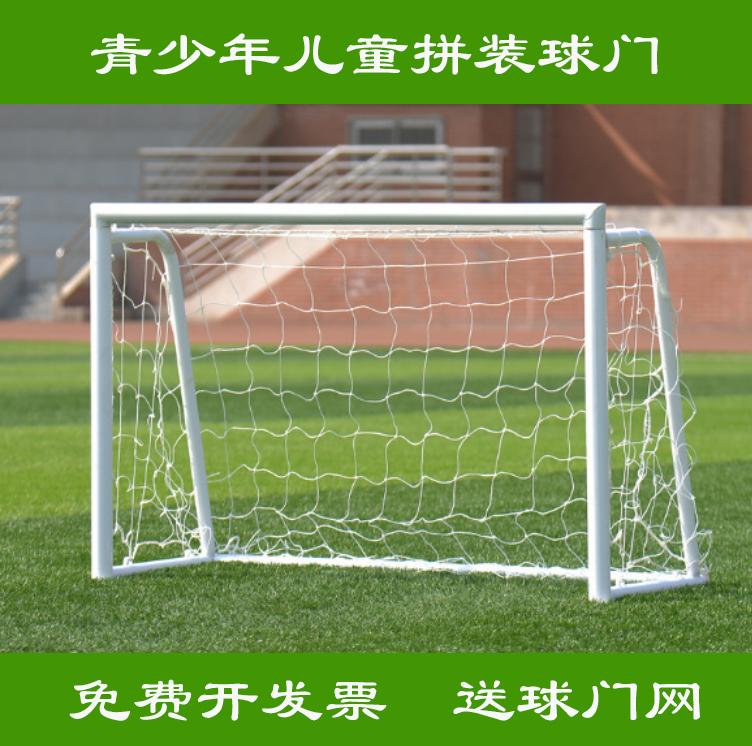 Футбол цели коробка ребенок комнатный футбол мяч коробка на открытом воздухе сложить обучение детский сад ребенок футбол цели здоровый счастливый подлинный