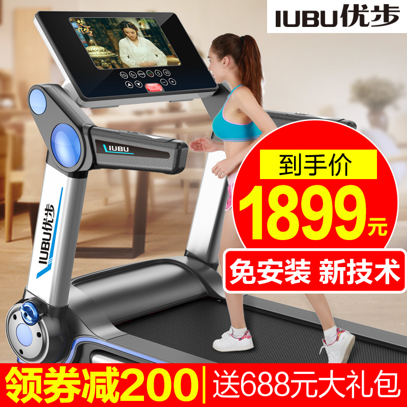 優步K5彩屏跑步機 家用款 簡易小型迷你超靜音折疊減肥健身器材