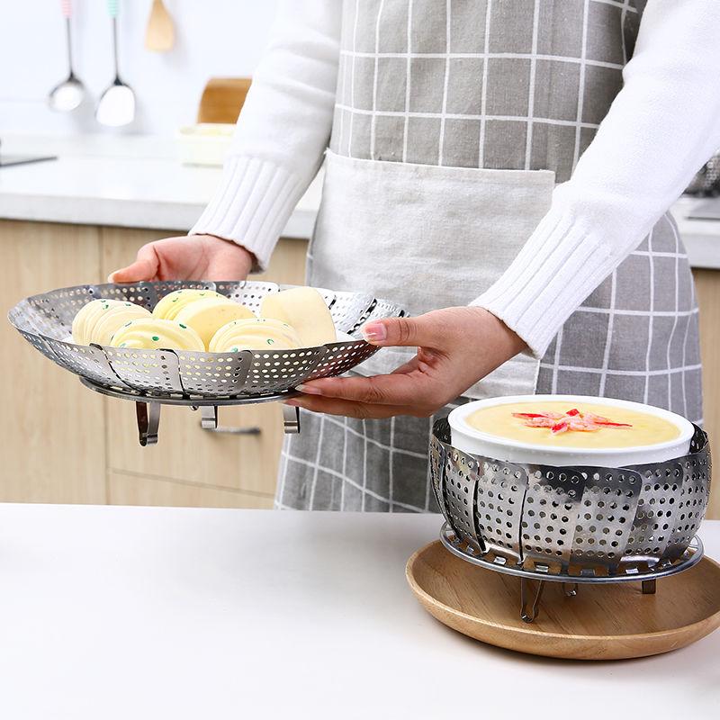 【1-3件套】不锈钢蒸架可伸缩折叠蒸笼盘蒸格蒸屉多功能水果盘篮