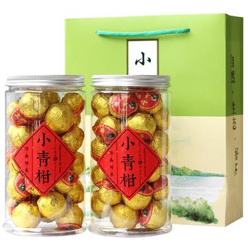 【买一送一】新会小青柑普洱茶礼盒500g