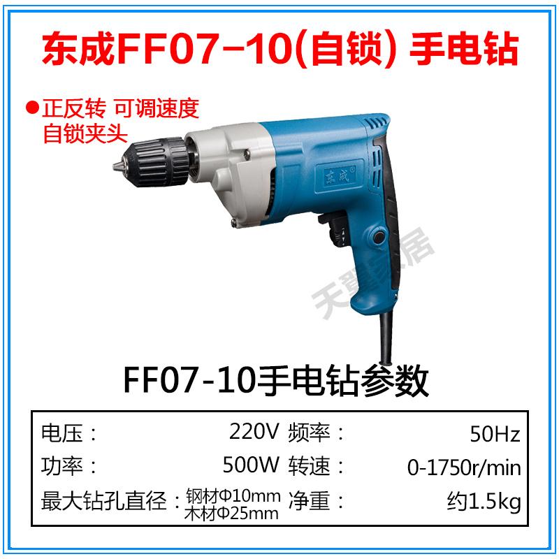 Цвет: ff07-10 (самоблокирующийся алюминиевая головка 500Вт синий)