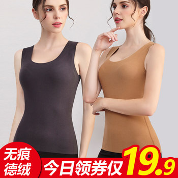 Seamless vest female harness inside the ride plus velvet backing shirt autumn and winter wear thermal underwear thick velvet fever Germany within close
