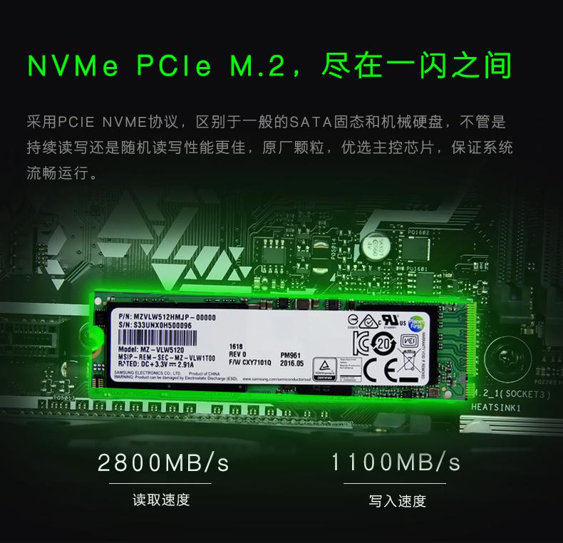 名龙堂电脑i7 7700k主机