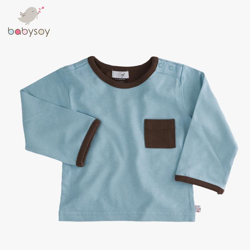 babysoy婴儿男女宝宝T恤婴幼儿长袖上衣睡衣秋冬款儿童家居服童装