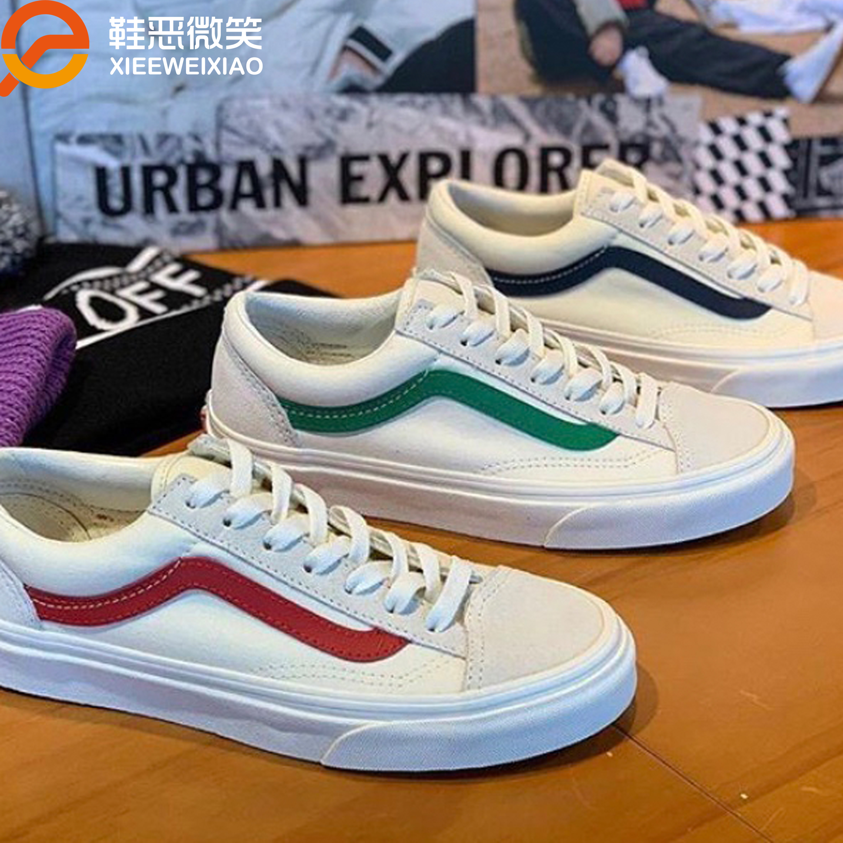 Vans sneakers style 36 white green