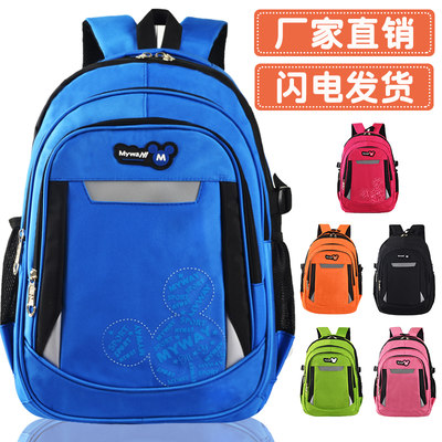 School bag primary and secondary school male custom printing children's shoulder bag female training class Counseling class custom print LOGO backpack