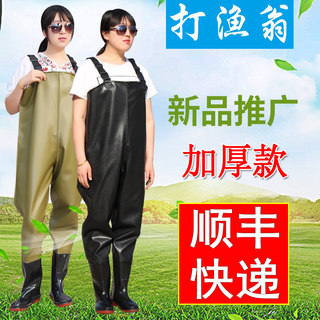 Water pants, half body waterproof clothes, rain pants, rain boots, fork pants, catch fish, full body male Siamese ultralight reservoir water shoes, thickening