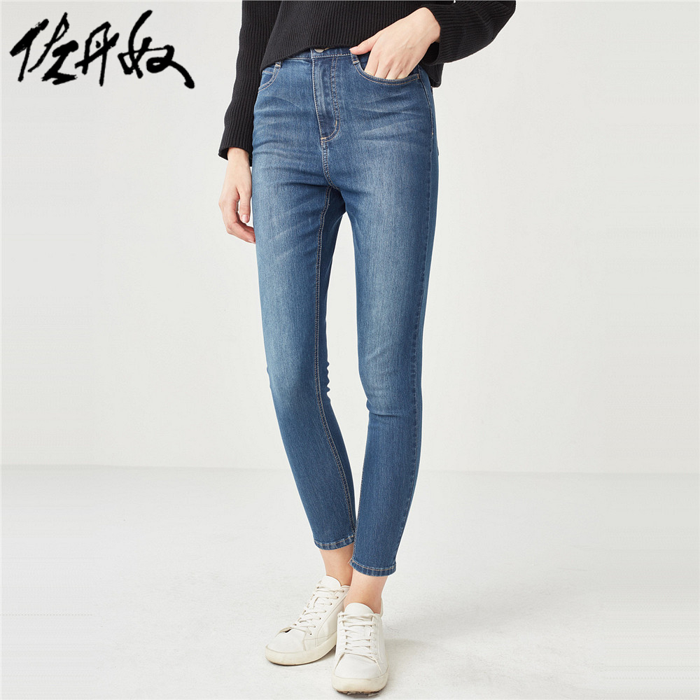 Giordano cowboy nine pants female spring high waist slim 9 points pants female narrow feet jeans 91427242