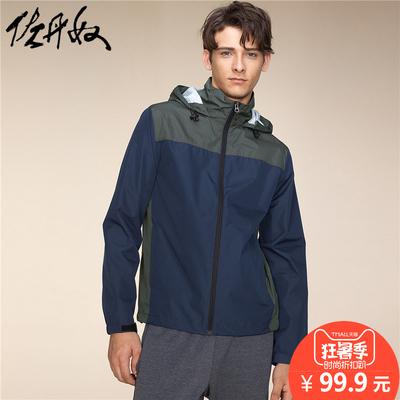 Giordano nam áo gió người đàn ông mới của không thấm nước tương phản màu coat cổ áo trùm đầu áo gió áo khoác 01077008