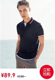 Giordano cotton chín quần nam thấp eo người đàn ông giản dị của quần đen nam 9 điểm quần 13128205