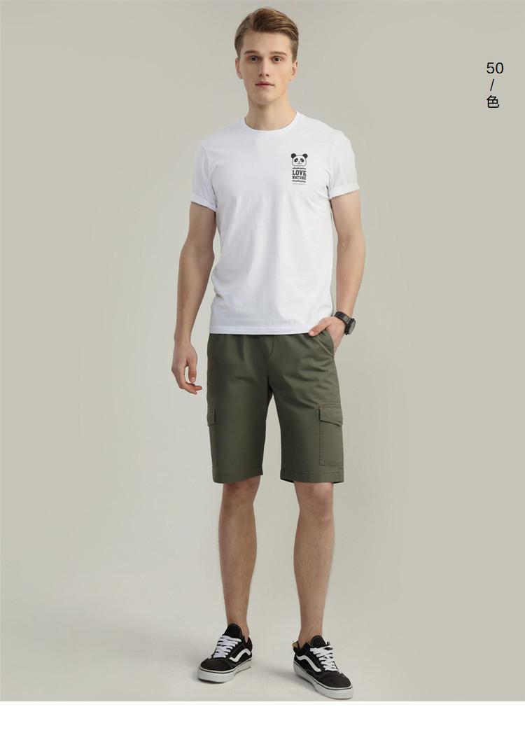 Giordano dụng cụ quần short mùa hè phần mỏng cotton đa túi quần nam quần âu năm quần 13108225