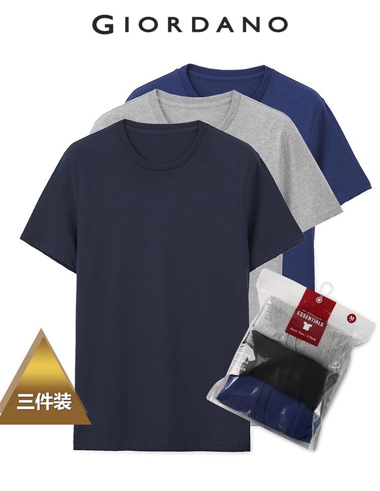 Giordano 3 Piece T-Shirt Nam Ngắn Tay Áo T-Shirt Cotton Vòng Cổ T-Shirt Nam Cotton Màu Rắn 01245504 áo thun nam tay ngắn có cổ