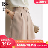 OSA high waist suit shorts female summer 2021 new small five pants casual straight wide leg pants