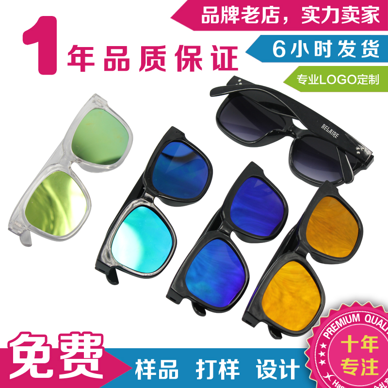 82918d0dd42bb Sunglasses sunglasses logo custom car dealers outdoor advertising gifts  company activities promotion exhibition gifts