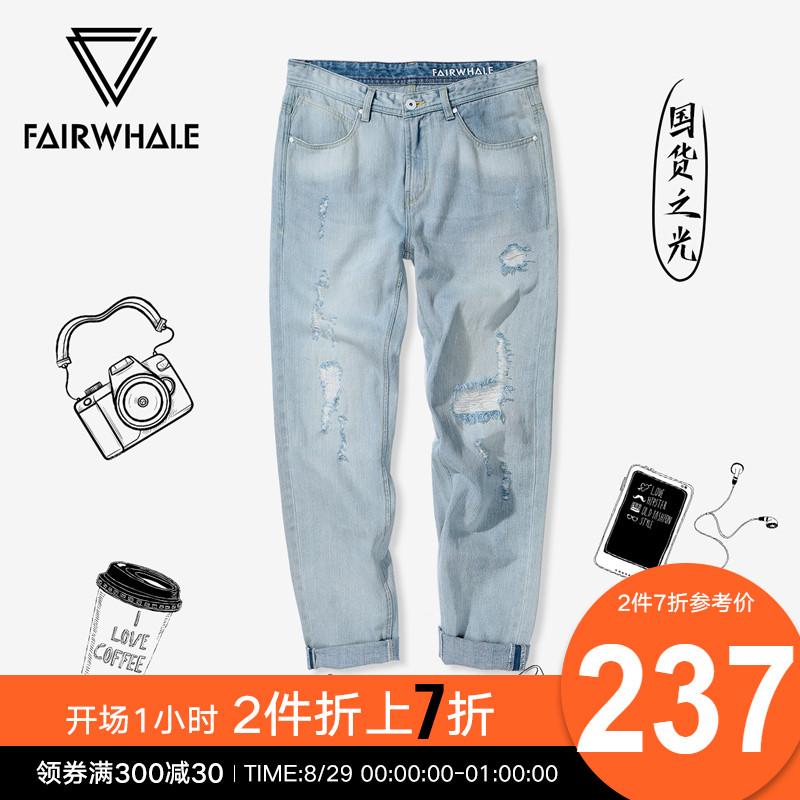 马克华菲牛仔裤男2019夏季新款宽松破洞潮流直筒浅蓝色长裤薄款