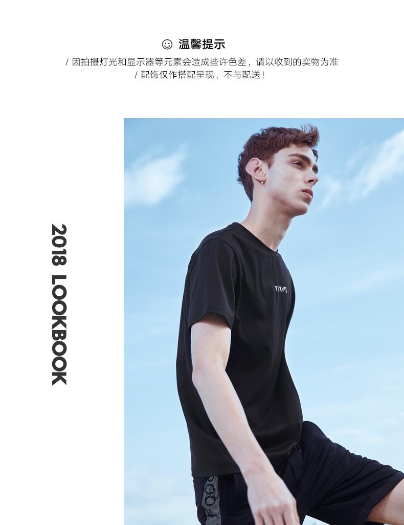 Mark Huafei nam 2018 mùa hè băng thanh oxy ngắn tay t-shirt nam t-shirt Hàn Quốc phiên bản của các xu hướng của nửa tay quần áo Áo thun nam