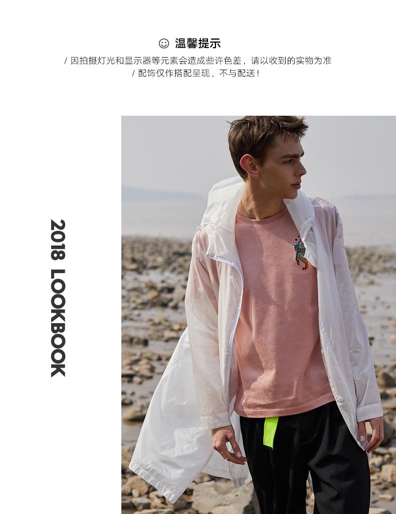 Mark Huafei áo gió nam 2018 mùa xuân và mùa thu phần dài ánh sáng và thoải mái quần áo chống nắng dài tay trùm đầu áo sơ mi